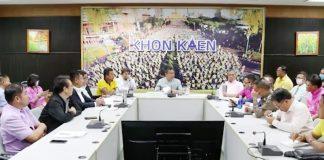 Meeting Khonkae Thailand