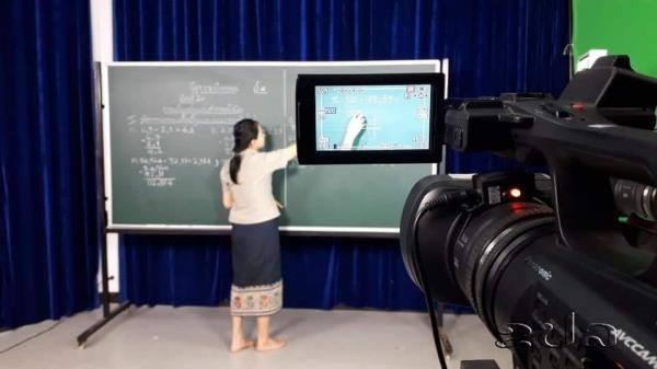 Teach-Study Online